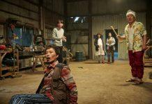 The Odd Family: Zombie on Sale TOHorror recensione