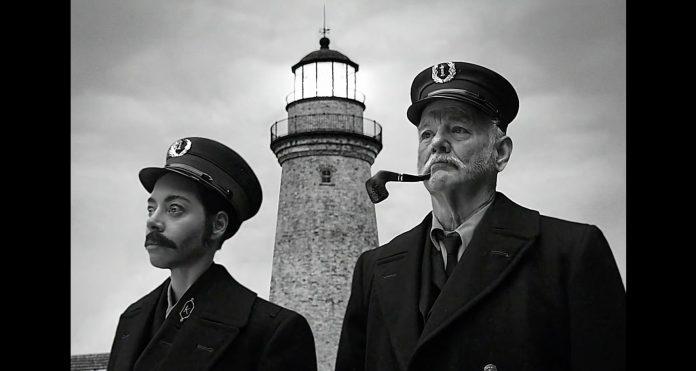 The Lighthouse la parodia Bill Murray Aubrey Plaza