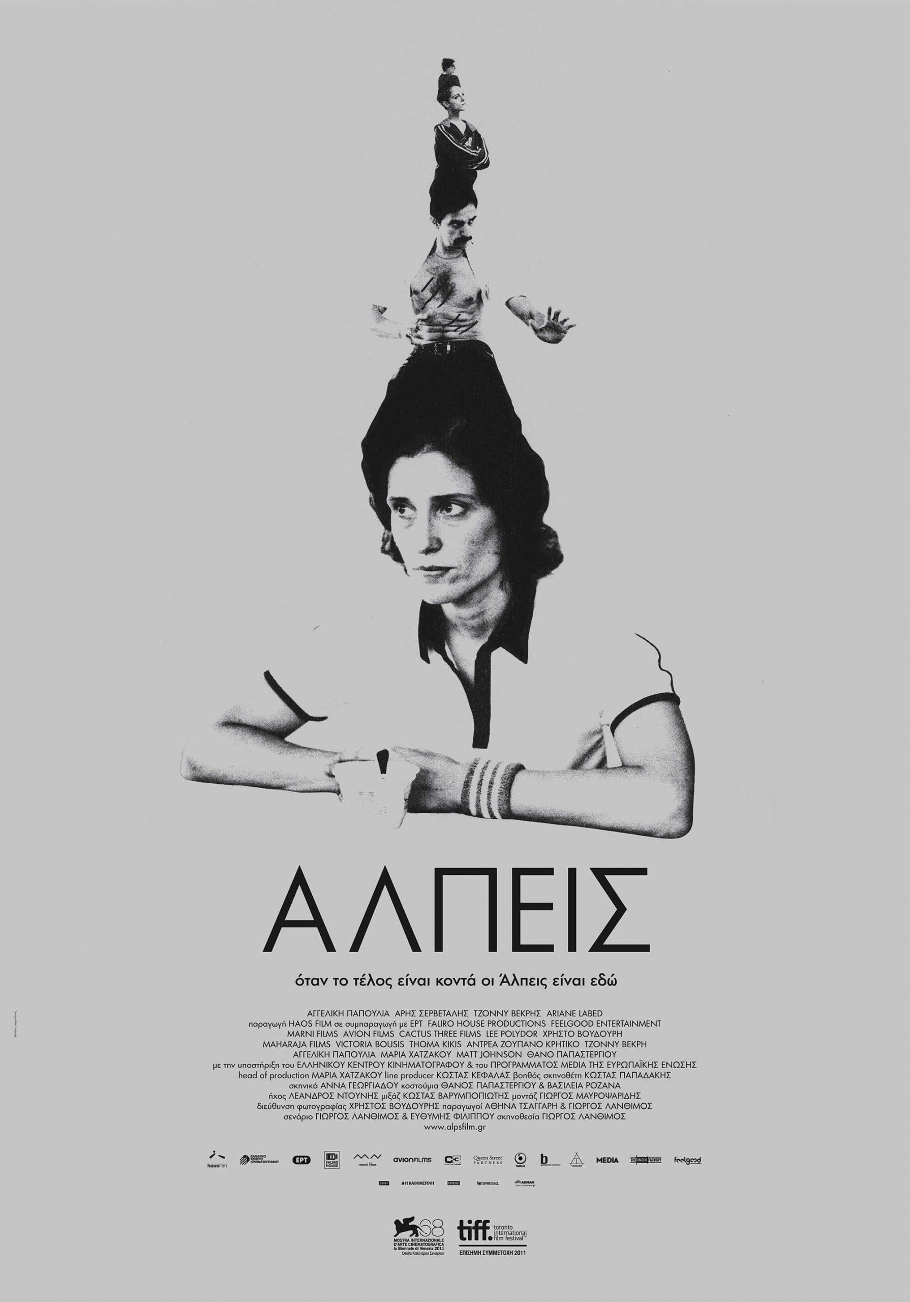 "Poster del Film ""Alps"""