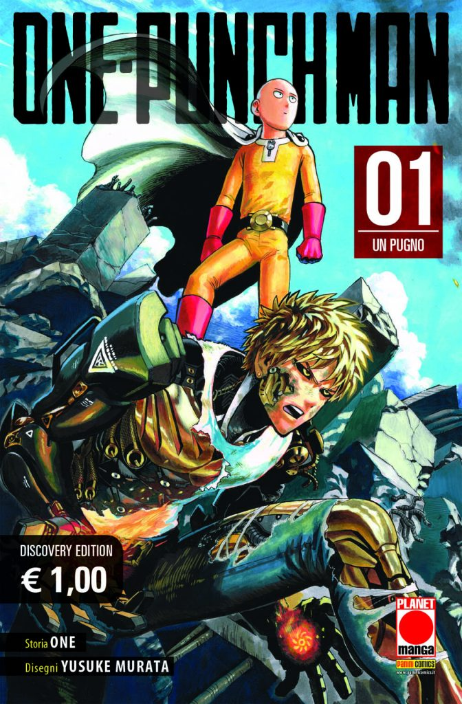 ONE-PUNCH MAN, Cover discovery edition